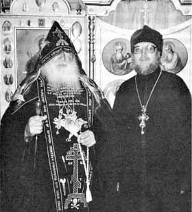 Схиархимандрит Серафим и священник Павел Патрин