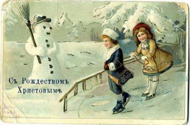 Новогдние открытки бесплатно