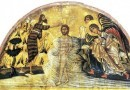 Крещение Господне — иконы, фрески, мозаики