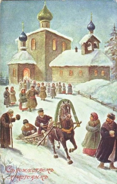 Открытка к Рождеству (57)