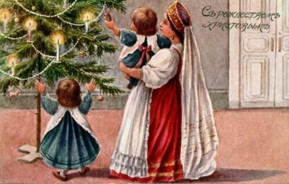 Открытка к Рождеству (53)