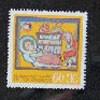 В Вязьме открылась выставка рождественских марок