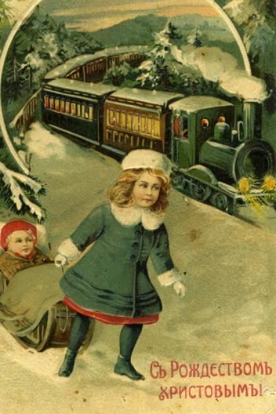 Открытка к Рождеству (19)