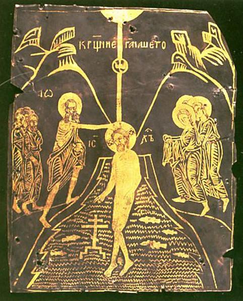 Пластина царских врат. XIII - XIV в. Из городища Старая Рязань