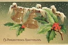 Картинки и открытки к Рождеству Христову