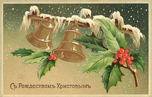 Открытки и картинки к Рождеству Христову