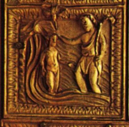 Оклад Евангелия. 2-ая половина V в. Сокровищница Дуомо, Милан, Италия. Фрагмент