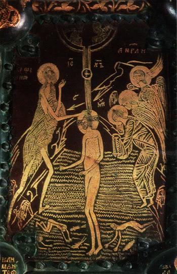 Васильевские врата новгородского собора Св. Софии. 1336 г.