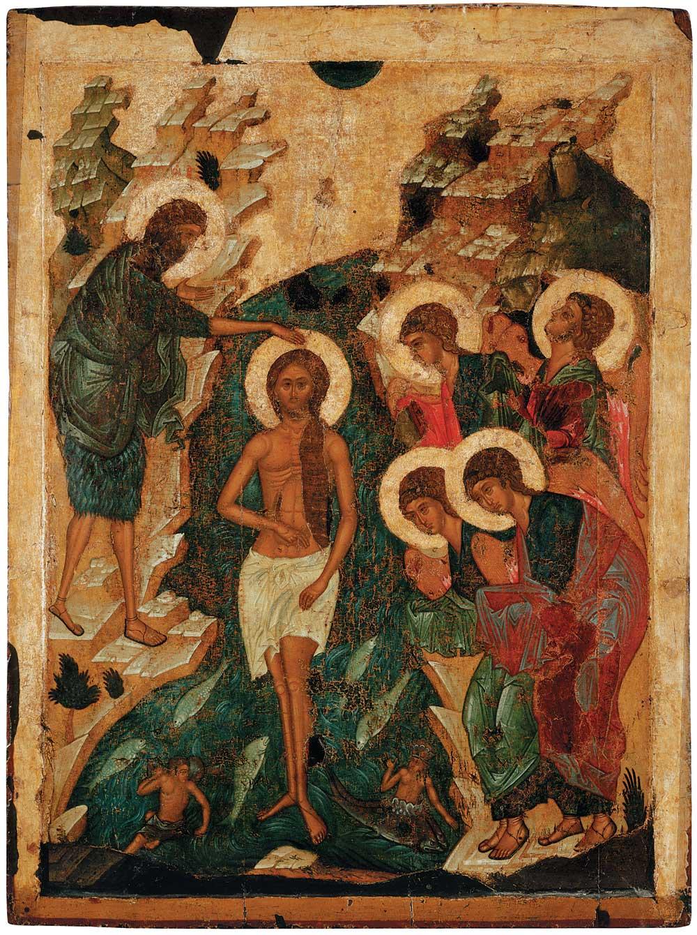 Крещение иконы картинки