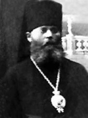 Епископ Никодим (Кононов). Фото: beleparh.ru