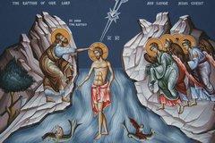 Иконы Крещения Господня