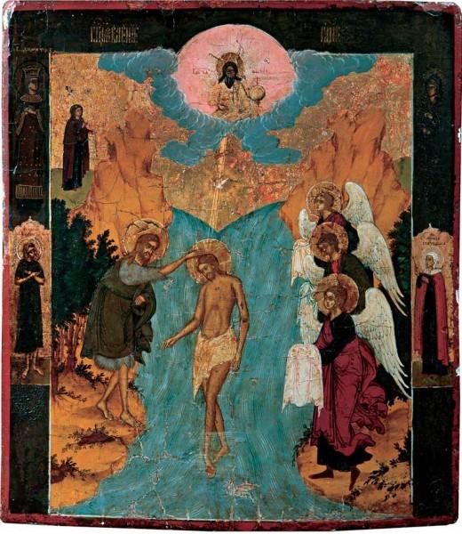 Богоявление с предстоящими святыми. Конец XVIII - нач.XIX в. Рыбинский музей-заповедник