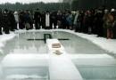 Иордани в Москве: Где купаться на Крещение Господне-2016
