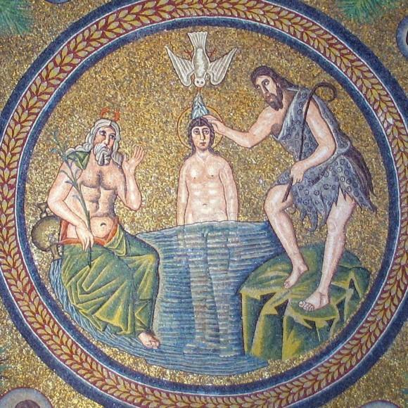 Мозаика свода Арианского баптистерия. Конец Vв. Равенна, Италия
