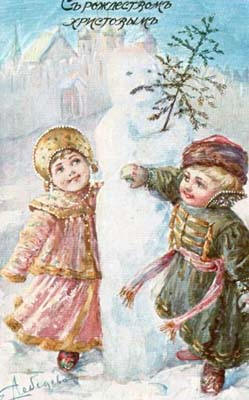 Открытка к Рождеству (55)