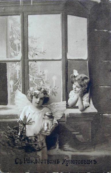Открытка к Рождеству (13)