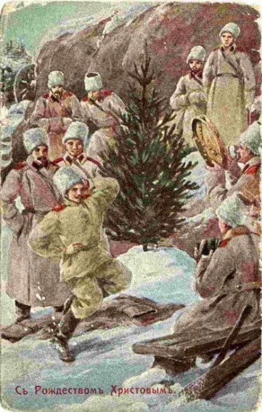 Открытка к Рождеству (61)