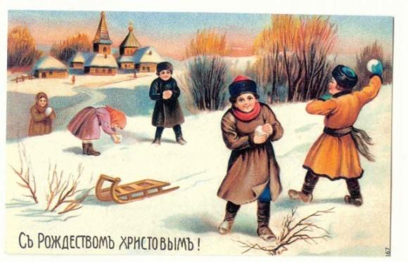 Открытка к Рождеству (45)