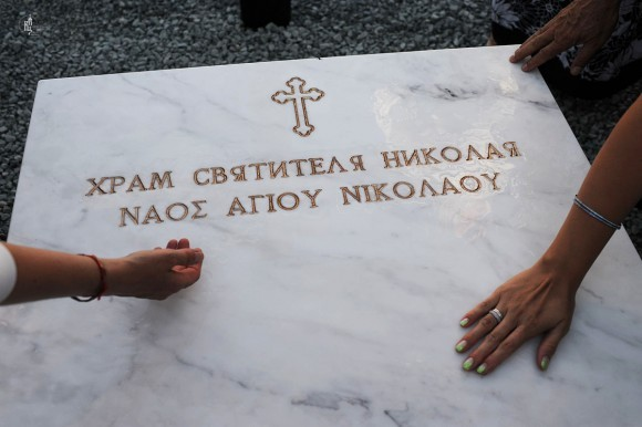 Закладной камень храма Николая Чудотворца
