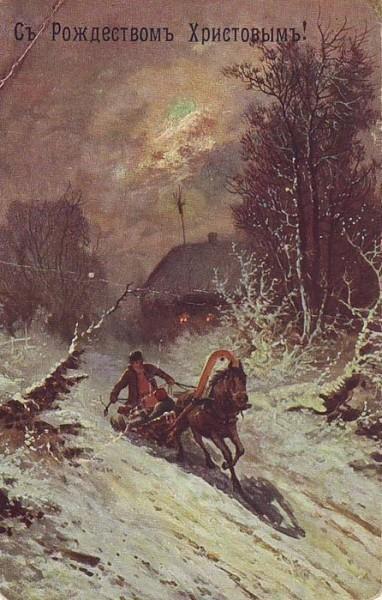 Открытка к Рождеству (47)