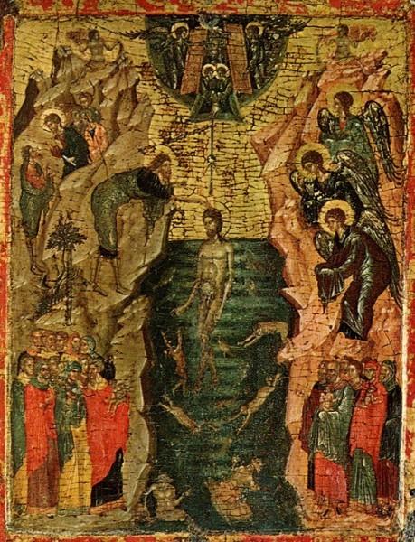 Икона. Середина XIV века, Национальный музей, Белград