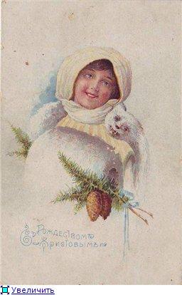 Открытка к Рождеству (41)