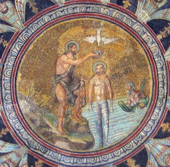 Мозаика свода баптистерия православных. Около середины V в. Равенна, Италия