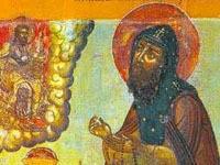 Церковь чтит память прп. Иринарха Ростовского