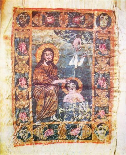 Миниатюра Эчмиадзинского Евангелия. VI в. Институт древних рукописей Матернадаран, Ереван, Армения