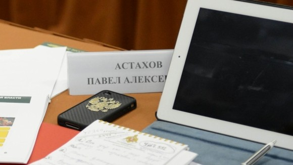 Фото: Известия