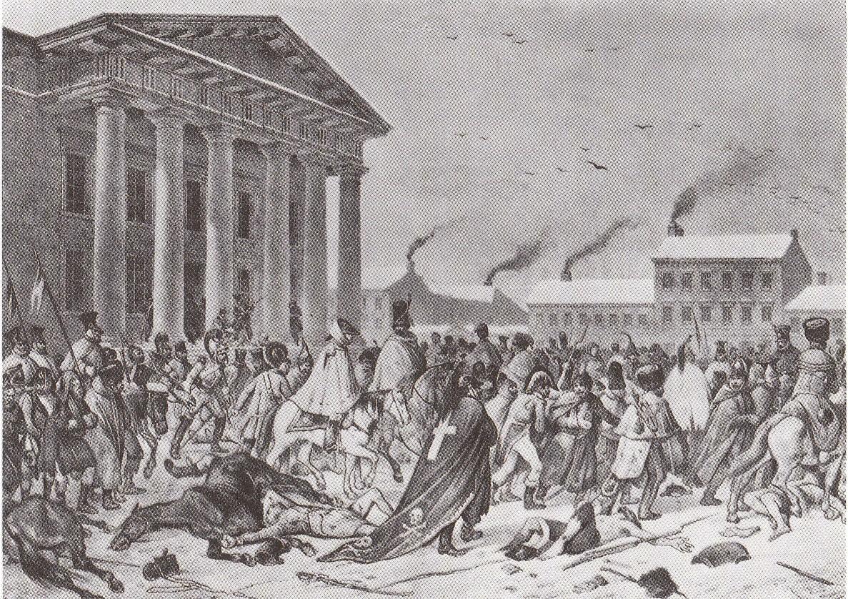 Отступление французов через Вильно