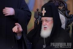 Патриарх всея Грузии Илия II: Надо прощать друг друга