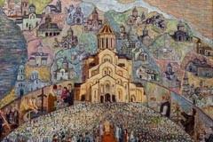 Тбилиси. Выставка современного искусства в честь Патриарха Илии II (Фоторепортаж)