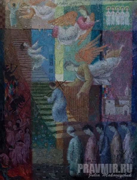 Роланд (Лука) Думбадзе. Дорога в рай. 2010. Масло на холсте