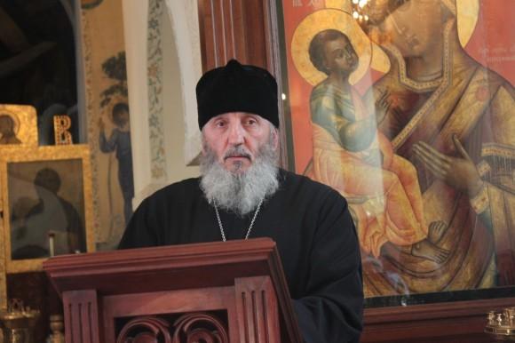 отец Лев Аршакян