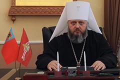 Митрополит Кемеровский Аристарх: Мы научились побеждать