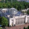 В украинском парламенте создано депутатское объединение в поддержку канонической Церкви