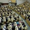 """Комитет Госдумы рассмотрит петицию против """"закона Димы Яковлева"""" 14 января"""
