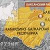 В Кабардино-Балкарии уничтожены боевики, планировавшие теракты в храмах