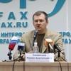 Доклад Госдепа США о религиозной ситуации в России в ВРНС считают халтурой, основанной на слухах