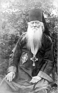 Епископ Никита (Прибытков)_fond.ru