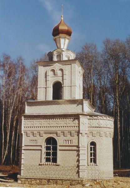 Часовня-храм новомучеников и исповедников Российских в Тесницком лесу, на месте расстрела епископа Никиты (Прибыткова)_sobory.ru