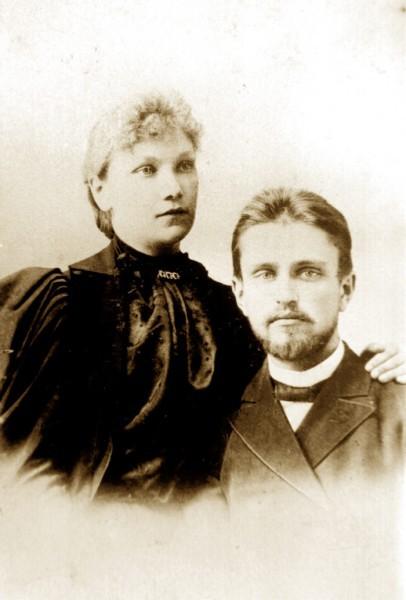 Владимир Григорьевич Хираско с супругой Марией Титовной. Фото: sobor.by