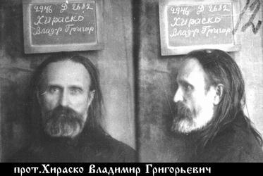 Протоиерей Владимир Хираско, тюремное фото 1929 года. Фото: pstbi.ru