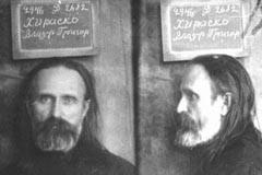 Священноисповедник Владимир Хираско: проповедовал слепым детям, осужден за антисоветскую агитацию