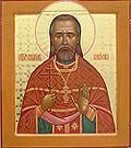 Икона священноисповедника Владимира Хираско. Источник: cerkov.by