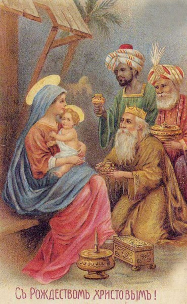 Открытка к Рождеству (23)