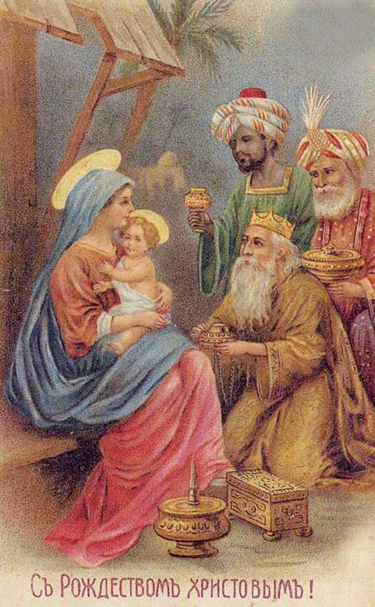 Картинки, антикварные открытки с рождеством христовым