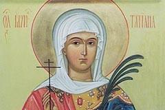 Татьянин день: о мученице Татиане