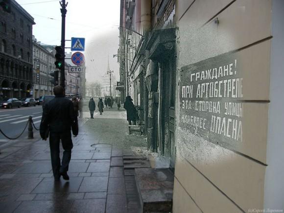 Коллаж Сергея Ларенкова